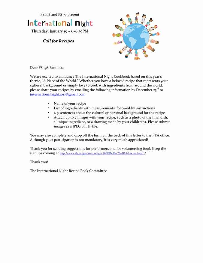 call-for-recipes_page_1